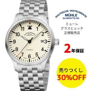 ミューレ・グラスヒュッテ Muhle Glashutte TerrasportII  M1-37-47-MB 正規品 ケース径40.0mm 無金利60回払い 正規保証2年|sugiokatokeiten
