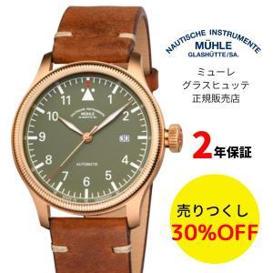 ミューレ・グラスヒュッテ Muhle Glashutte TerrasportIV BRONZE  M1-45-07-LB 世界限定250本 正規品 ケース径42.0mm 無金利60回払い 正規保証2年|sugiokatokeiten