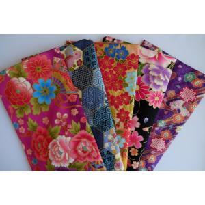 当店オリジナルかけ袋【その1】◆クリックポスト利用可◆|sugiyama-kyuguten