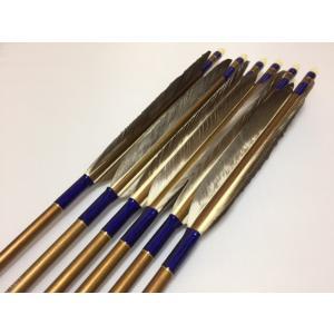 花白鳥 ジュラルミン矢6本セット 濃紺糸 バンブーシャフト|sugiyama-kyuguten