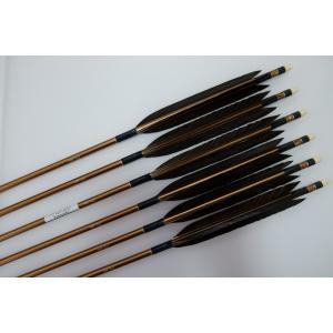 黒鷲 ジュラルミン矢6本セット 黒糸 ブロンズシャフト|sugiyama-kyuguten