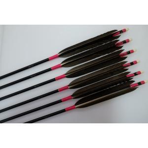黒鷲 ジュラルミン矢6本セット ピンク糸 黒シャフト|sugiyama-kyuguten