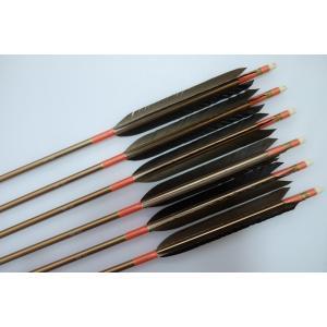 黒鷲 ジュラルミン矢6本セット サーモンピンク糸 ブロンズシャフト|sugiyama-kyuguten