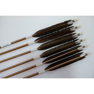 黒鷲 ジュラルミン矢6本セット 白糸 ブロンズシャフト|sugiyama-kyuguten