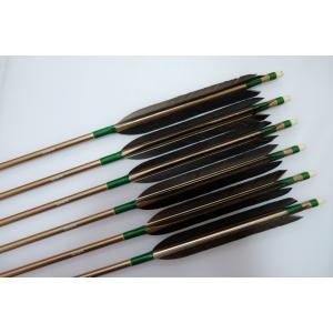 黒鷲 ジュラルミン矢6本セット 緑糸 ブロンズシャフト|sugiyama-kyuguten