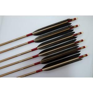 黒鷲 ジュラルミン矢6本セット ボルドー糸 ブロンズシャフト|sugiyama-kyuguten