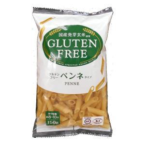小麦不使用 グルテンフリー ペンネタイプ 150g sugiyamagokisoal