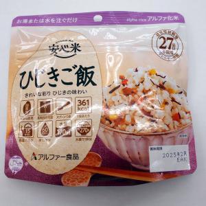 アルファ化米 安心米 ひじきご飯 100g|sugiyamagokisoal