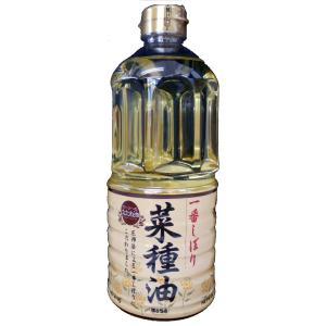 キャノーラ なたね油 一番しぼり菜種油 910g|sugiyamagokisoal