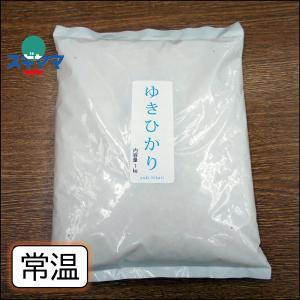 米 こめ コメ ゆきひかり米 1kg sugiyamagokisoal