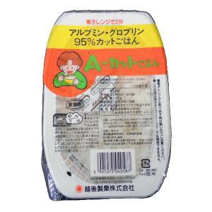 ご飯 Aカットごはん パックご飯 200g sugiyamagokisoal