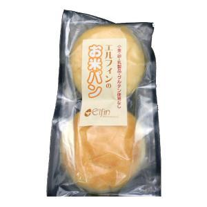 エルフィンのお米パン バンズ 2個 sugiyamagokisoal