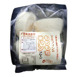 もちもち米パン プレーン 5個 sugiyamagokisoal