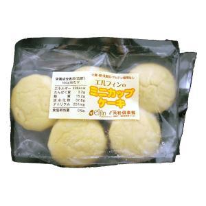 ミニカップケーキ エルフィン 5個 sugiyamagokisoal