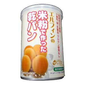米粉 乾パン 缶入り 80g 5個入り|sugiyamagokisoal