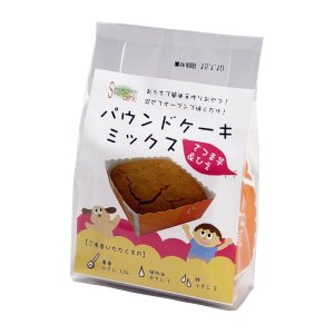 パウンドケーキミックス さつま芋&ひえ(型付):120g