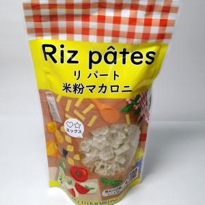 米粉のマカロニ 星形 ハート形 国産米粉 リパート 150g (乳・卵・小麦不使用) sugiyamagokisoal