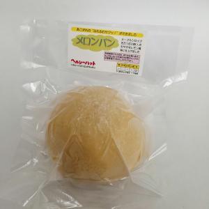 サクッとしたクッキー生地をかぶせた卵・乳・小麦不使用のメロンパン。 ◆発売元:ヘルシーハット ◆原材...