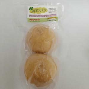 サクッとしたクッキー生地をかぶせた卵・乳・小麦不使用のミニサイズのメロンパン。 ◆発売元:ヘルシーハ...