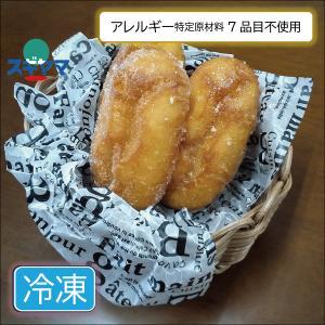 お米の揚げパン 食物アレルギー対応 菓子パン 3個 (乳・卵・小麦不使用) sugiyamagokisoal