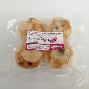 レーズンプチパン 食物アレルギー対応 菓子パン 4個 (乳・卵・小麦不使用) sugiyamagokisoal