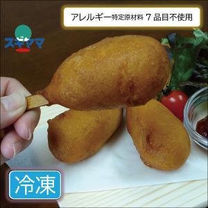 アメリカンドッグ ミニ 3本|sugiyamagokisoal