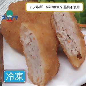メンチカツ 90g(2個)|sugiyamagokisoal