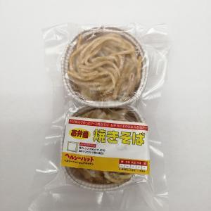 お弁当 焼きそば 40g×2個|sugiyamagokisoal