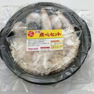 おうちDEカフェ 炒飯点心セット 1個|sugiyamagokisoal