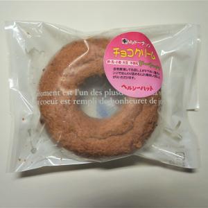 ドーナッツ チョコクリームドーナッツ 1個|sugiyamagokisoal