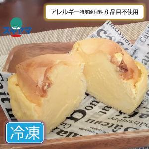 おこめDEシュー 豆乳カスタード アレルギー対応シュークリーム 1個 (乳・卵・小麦不使用)|sugiyamagokisoal