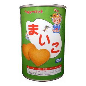 米粉クッキー「まいこ」 プレーン 100g|sugiyamagokisoal