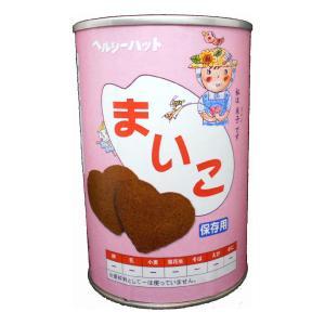 米粉クッキー「まいこ」 チョコ 100g|sugiyamagokisoal