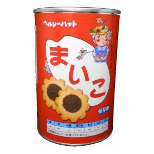米粉クッキー「まいこ」 ひまわり 100g|sugiyamagokisoal