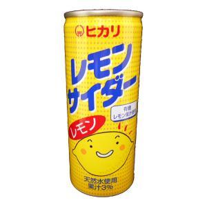 ヒカリレモンサイダー 250ml sugiyamagokisoal