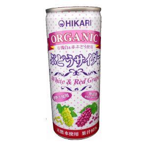 ぶどうサイダー 250ml sugiyamagokisoal