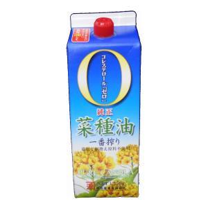 なたね油 純正菜種油一番搾り 1250g|sugiyamagokisoal