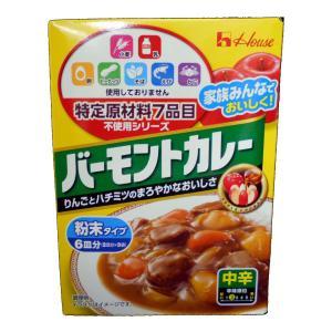 特定原材料7品目不使用シリーズ バーモントカレー カレー ルー 中辛 108g(36g×3袋)|sugiyamagokisoal