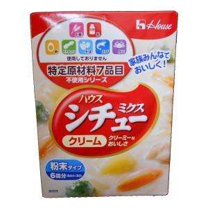 特定原材料7品目不使用シリーズ ハウスシチューミクス(粉末タイプ) シチュー 105g(35g×3袋)|sugiyamagokisoal