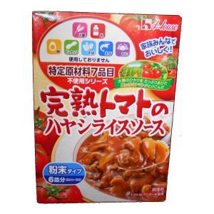 特定原材料7品目不使用シリーズ 完熟トマトのハヤシライスソース ハヤシ ソース 105g (35g×3袋)   |sugiyamagokisoal