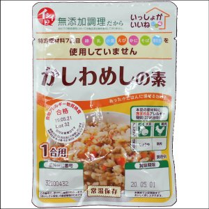 ご飯の素 いっしょがいいね かしわめしの素(1合用) 65g sugiyamagokisoal