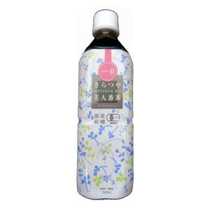 さらつや美人番茶 番茶 お茶 500ml sugiyamagokisoal