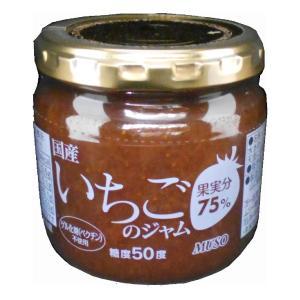 国産素材のいちごジャム いちご ジャム 200g|sugiyamagokisoal