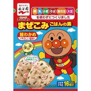 ご飯の素 アンパンマン まぜこみごはんの素 鮭わかめ 24g sugiyamagokisoal
