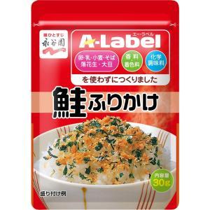 A-Label  鮭ふりかけ 30g sugiyamagokisoal