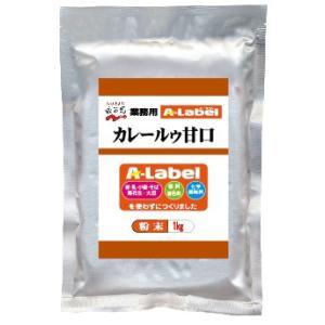 業務用 A−Label カレールウ甘口(粉末タイプ) 1kg|sugiyamagokisoal