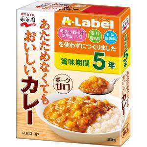 A-Label あたためなくてもおいしいカレー ポーク カレー 甘口 210g sugiyamagokisoal