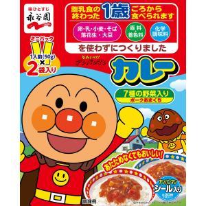 アンパンマンミニパックカレー ポーク カレー 甘口 100g (50g×2袋) sugiyamagokisoal