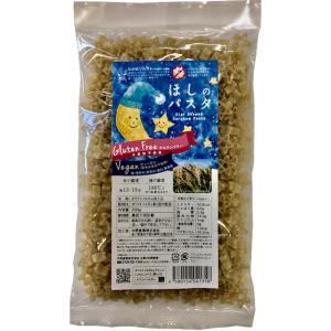 乳 卵 小麦不使用 グルテンフリー マカロニ ショートパスタ 星のパスタ 200g sugiyamagokisoal