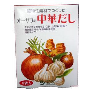 生姜と香辛料がほどよくきいた奥深い味わいの中華だしの素です。植物素材を使用し、野菜の旨みとスパイスが...